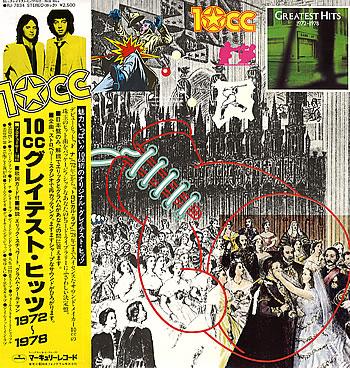 10CC - Greatest Hits 1972 - 1978 [Japan Vinyl LP] Used