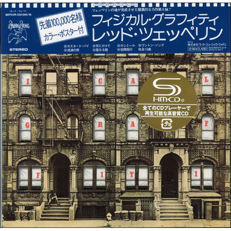 Led Zeppelin - Physical Graffiti (2СD) [Mini LP SHM-CD]