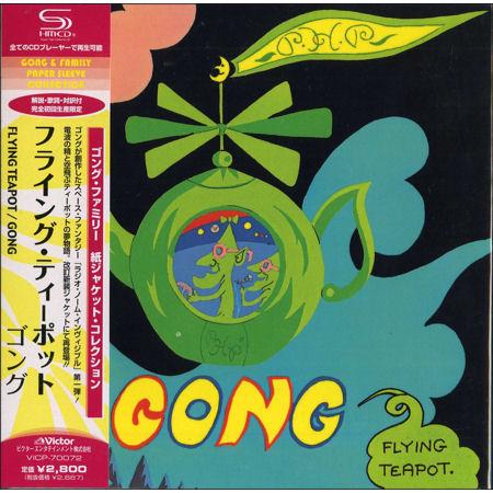 Gong - Flying Teapot [Mini LP SHM-CD]