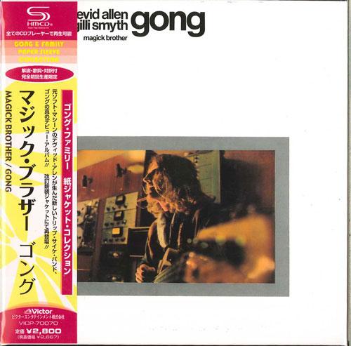 Gong - Magick Brother [Mini LP SHM-CD]