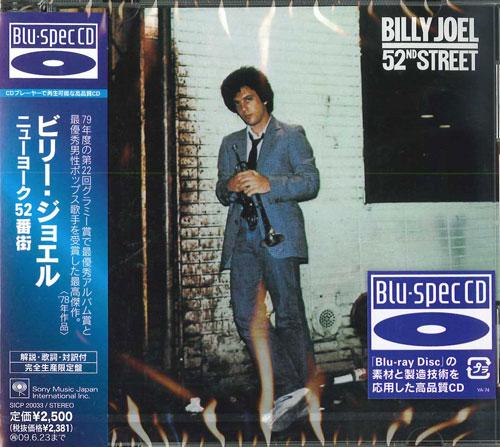 Billy Joel - 52nd Street [Blu-spec CD]