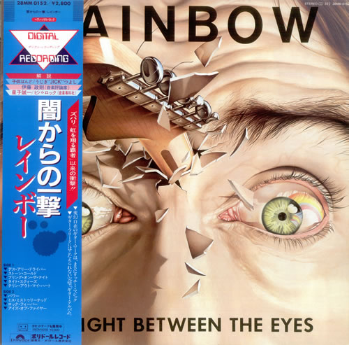 Rainbow - Straight Between The Eyes [Japan Vinyl LP] used
