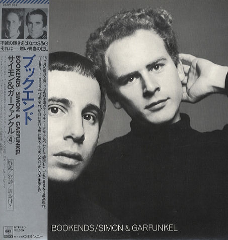 Simon & Garfunkel - Bookends [Japan Vinyl LP] Used