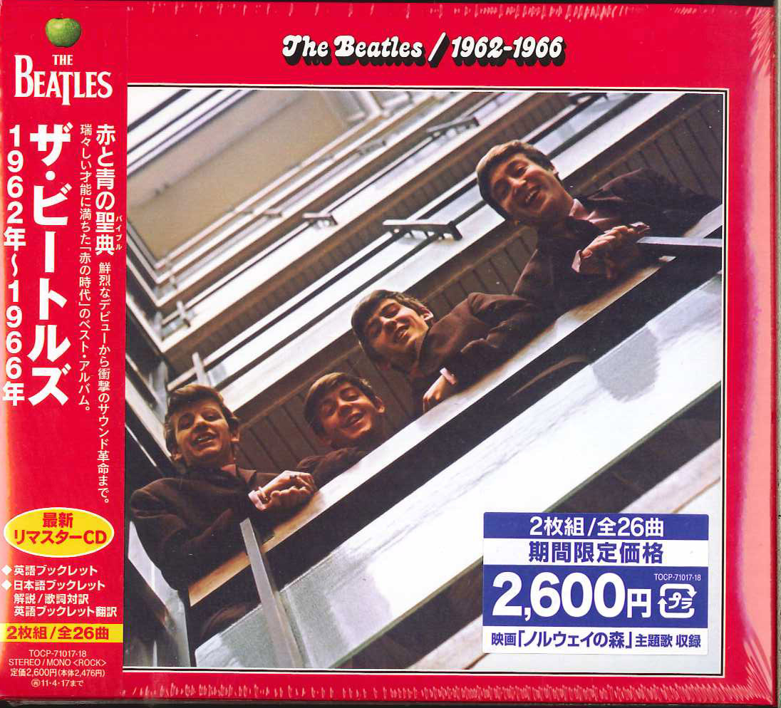 The Beatles - 1962-1966 (Japan 2CD) [Remastered]