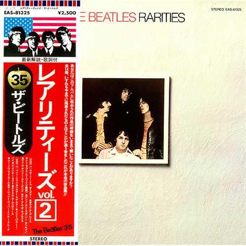 The Beatles - Rarities [Japan Vinyl LP Country Flag] Used