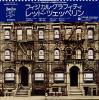 Led Zeppelin - Physical Graffiti (2CD) [Mini-LP CD]