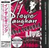 Stevie Ray Vaughan - In The Beginning [Mini-LP CD]