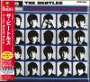 The Beatles - A Hard Day's Night (Japan CD) [Remastered 09.09.09]