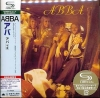 Abba - Abba [Mini LP SHM-CD]