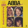 Abba - Dancing Special [Japan Yellow LP Rare]