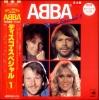 Abba - Disco Special 1 [Japan Red LP Rare]