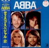 Abba - Disco Special 2 [Japan Blue LP Rare]