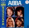 Abba - Disco Special 2 [Japan Blue LP Rare]
