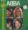 Abba - Love Sounds Special [Japan Green LP Rare]
