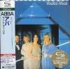 Abba - Voulez-Vous [Mini LP SHM-CD]