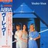 Abba - Voulez-Vous [Japan Vinyl LP DSP-5110] Used