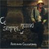 Adriano Celentano - C E Sempre un Motivo [Vinyl LP]