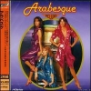 Arabesque - COLEZO! TWIN - DELUXE [Japan 2CD]