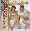 Arabesque - Everybody Likes Arabesque [Japan Red Vinyl LP] Used