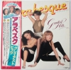 Arabesque - Greatest Hits [Japan Vinyl LP] Used