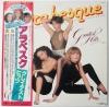 Arabesque - Greatest Hits [Japan Vinyl LP] Used