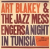 Art Blakey & The Jazz Messengers - A Night In Tunisia [Japan Vinyl LP] Used
