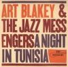 Art Blakey & The Jazz Messengers - A Night In Tunisia [Japan Vinyl LP] Used