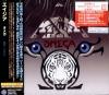 Asia - Omega [Japan CD]