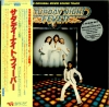 Bee Gees - Saturday Night Fever [Japan Vinyl 2LP] Used