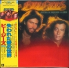 Bee Gees - Spirits Having Flown [Japan Mini-LP CD] 2013