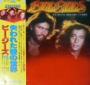 Bee Gees - Spirits Having Flown [Japan Vinyl LP] Used