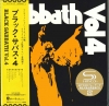 Black Sabbath - Black Sabbath Vol.4 [Mini LP SHM-CD]