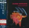 Black Sabbath - Paranoid [SHM-SACD]