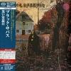 Black Sabbath - Black Sabbath [SHM-SACD]