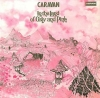 Caravan - In The Land Of Grey And Pink [SHM-SACD]