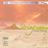 David Darling - 8 - String Religion [DXD CD]