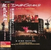 David Gilmour - Live In Gdansk [Japan 2CD+DVD]