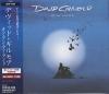 David Gilmour - On An Island [Japan CD]