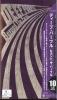 Deep Purple - Beyond The Purple (10CD) [Japan CD]