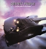 Deep Purple - Deepest Purple [Vinyl LP] used