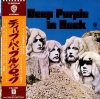 Deep Purple - In Rock [Japan Vinyl LP Rare] Used