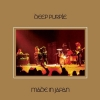 Deep Purple - Made in Japan [180g Vinyl 2LP]