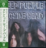 Deep Purple - Machine Head [Japan Vinyl LP] Used