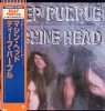 Deep Purple - Machine Head [Japan Vinyl LP P-6507W] Used