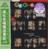 Devo - Dev-O Live [Mini-LP CD]