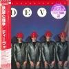 Devo - Freedom Of Choice [Mini-LP CD]