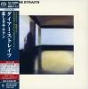 Dire Straits - Dire Straits [SHM-SACD]