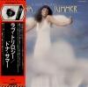 Donna Summer - A Love Trilogy [Japan Vinyl LP] Used