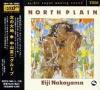 Eiji Nakayama - North Plain [XRCD24]