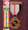 Electric Light Orchestra - ELO's Greatest Hits [Japan Vinyl LP] Used